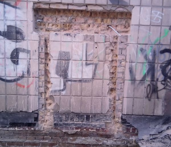 Разрушение несущих стен
