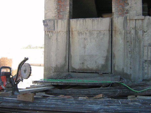 Вырубка бетона